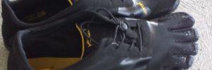 The Vibram Five Fingers: My Favorite Training Shoe on the Market